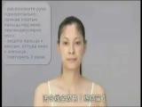 Омолаживающий японский массаж лица Асахи (Zogan)