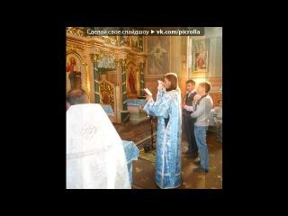 ������ ��� ������ ����� ��������  - Χριστος Aνεστη! - ������� ������! - ������� ��������! (��������� ��������� �������, ���-������ �������� ������������ ������ ������� , ������) . Picrolla